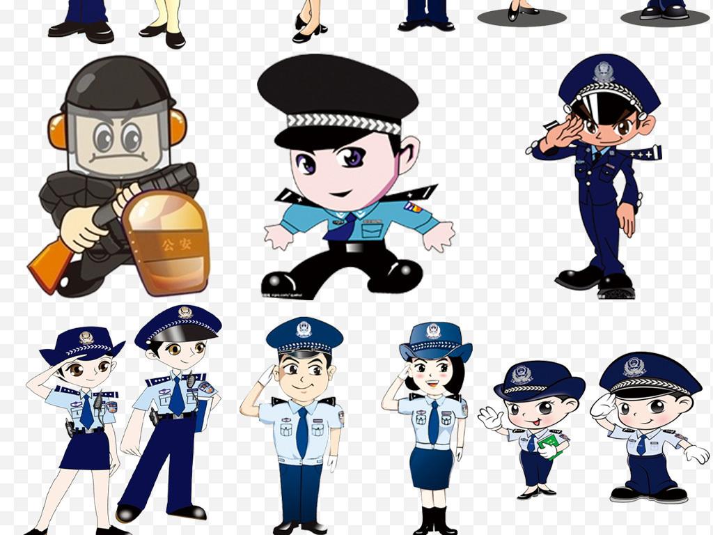 手绘卡通警察交警公安岗位人物png素材
