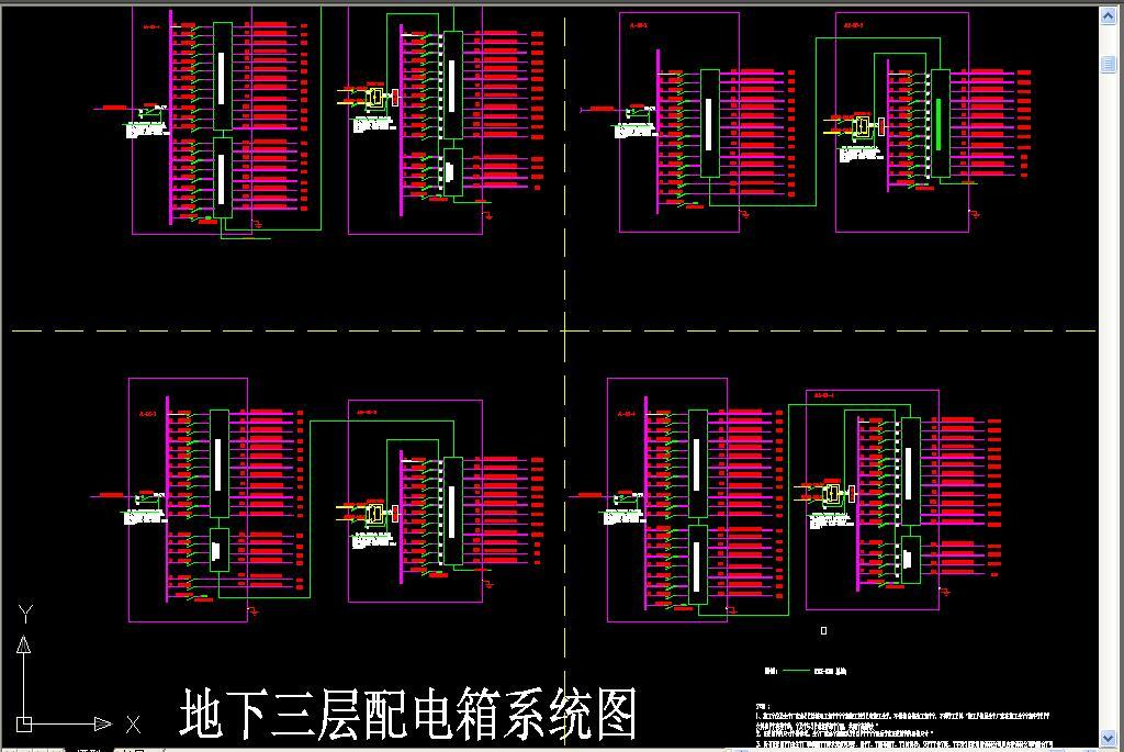 照明配电箱cad系统图