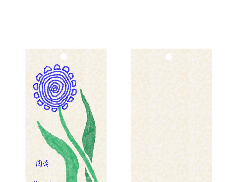 2017小清新花朵文艺范书签吊牌挂卡设计