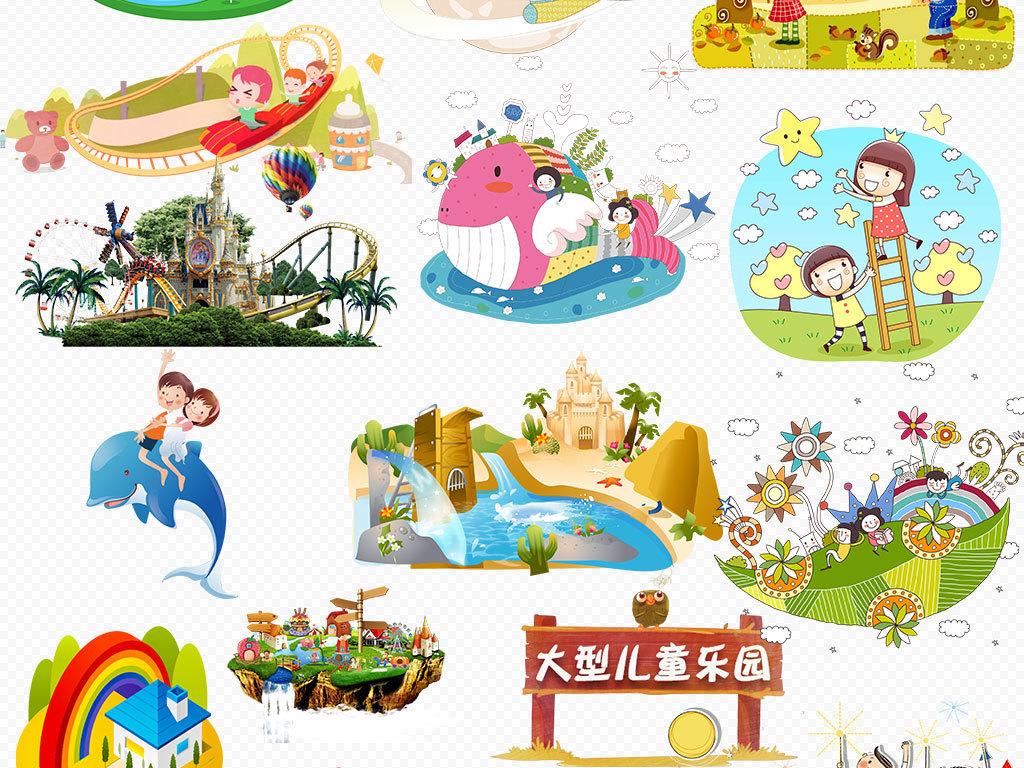 创意儿童乐园摩天轮游乐园海报png元素