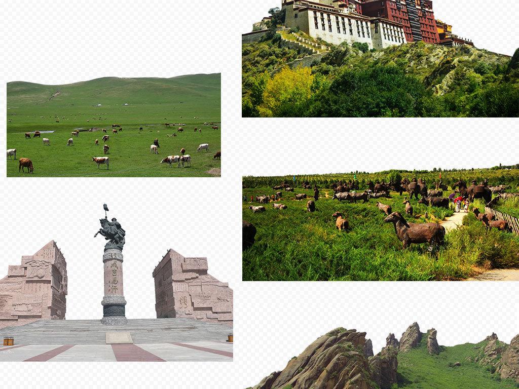 内蒙古旅游宣传海报png设计元素
