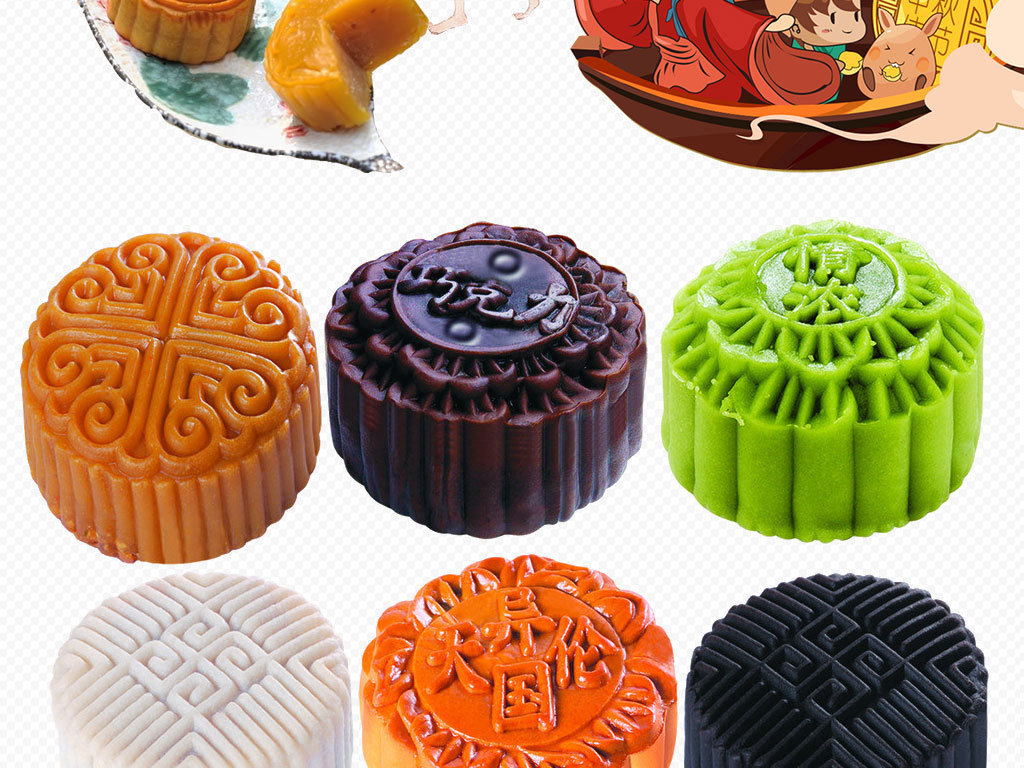 中秋节快乐月饼海报png元素设计