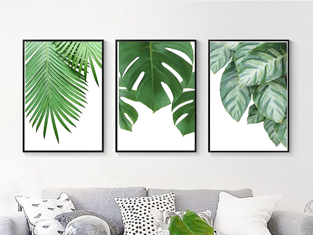 北欧装饰画手绘水彩绿植三联画