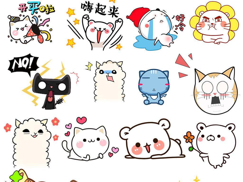 卡通多款猫咪手绘线稿造型设计png素材