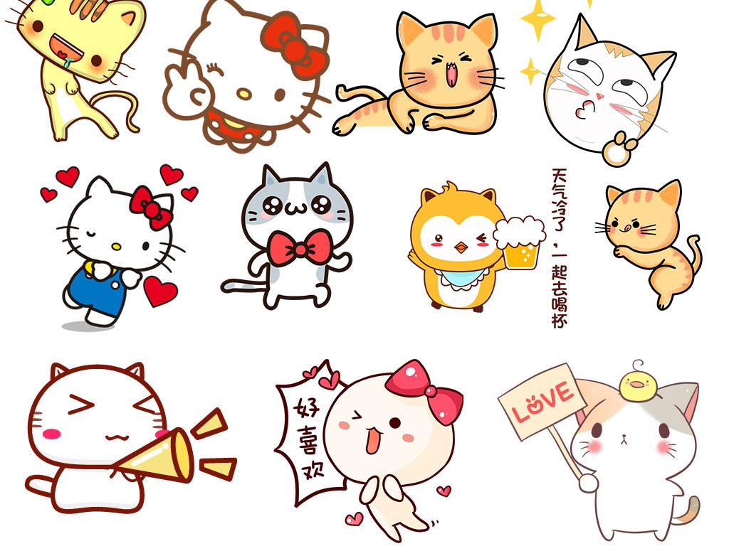 儿童画手绘插画小猫咪矢量猫猫咪和狗可爱猫咪卡通小猫咪卡通小动物