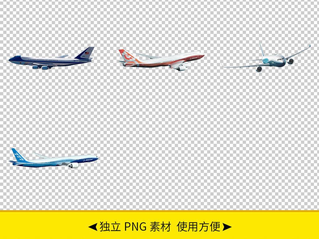 喷气式大飞机免抠png透明图层素材