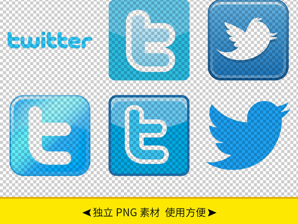 各种twitter图标标志免抠png素材