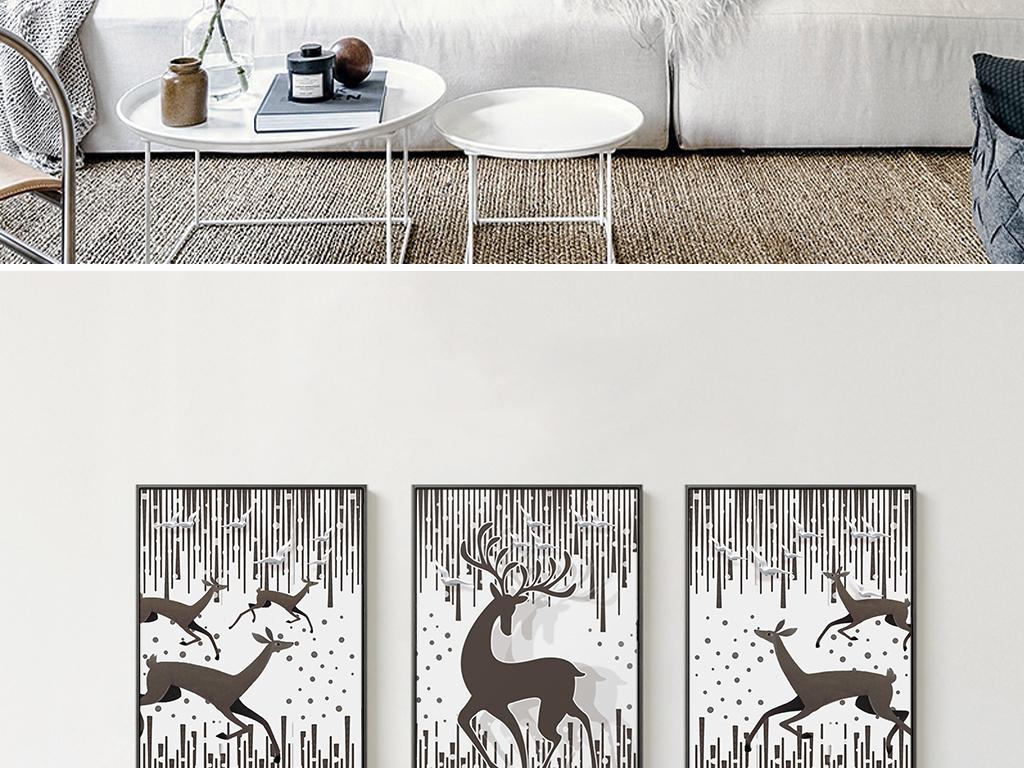 北欧简约抽象手绘复古森林麋鹿三联装饰画