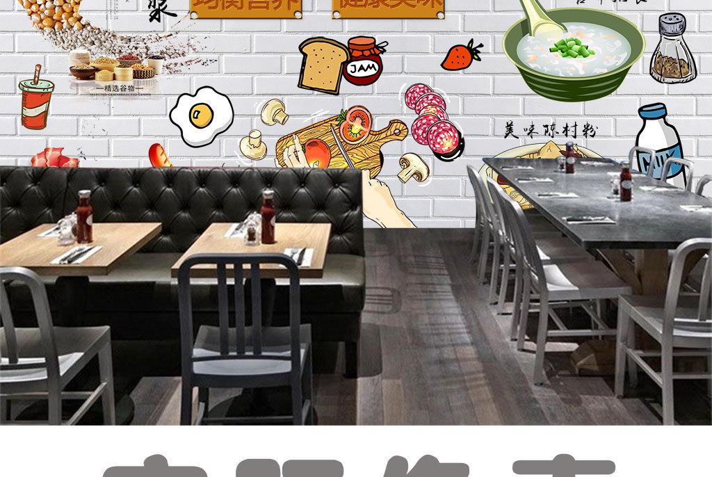 复古怀旧欧美手绘咖啡店美味早餐工装背景墙