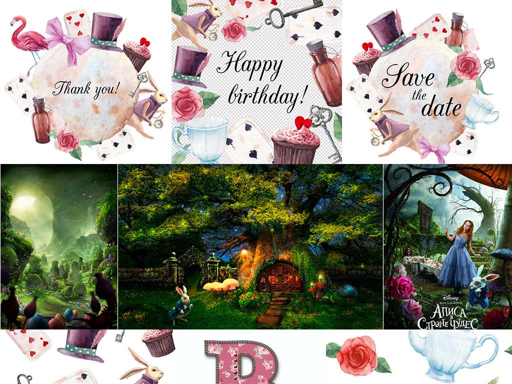 爱丽丝梦游仙境扑克牌_爱丽丝梦游仙境高清素材爱丽丝兔子蘑菇仙境扑克牌素材