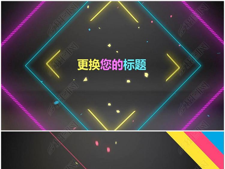 EDIUS时尚综艺娱乐视频开场片头模板