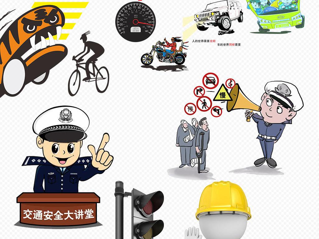 交通安全文明出行交警背景png素材图片