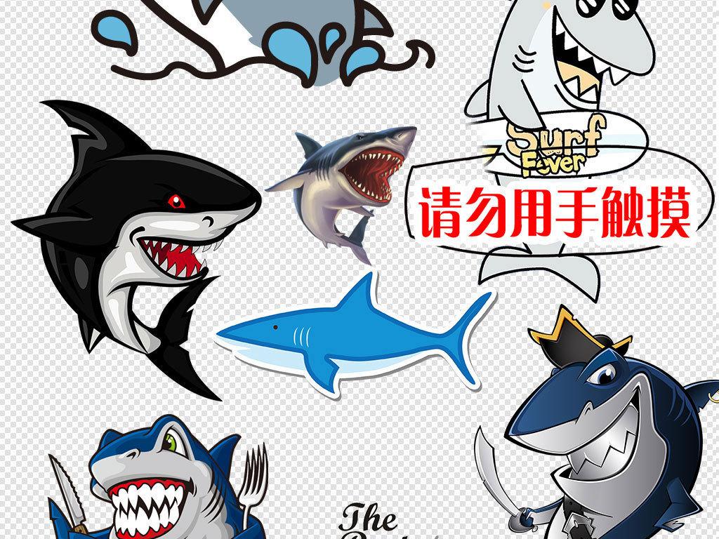 png)                                  可爱鲨鱼鲨鱼王子卡通鲨鱼