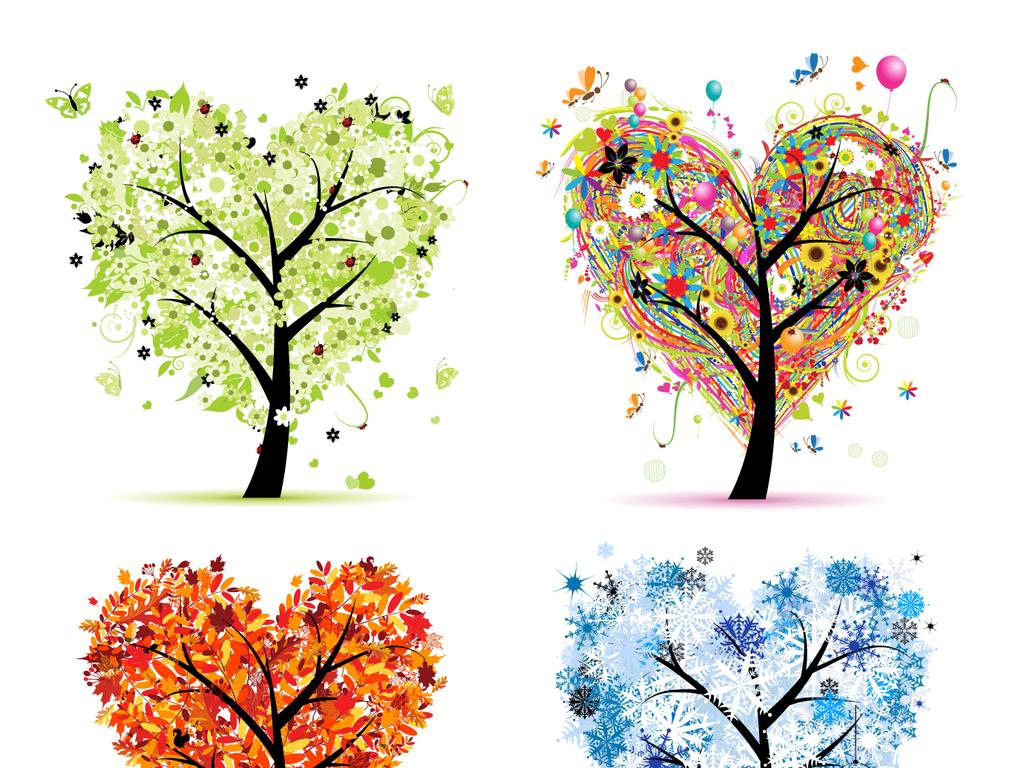 春夏秋冬四季爱心树矢量图片图片下载eps素材 其他