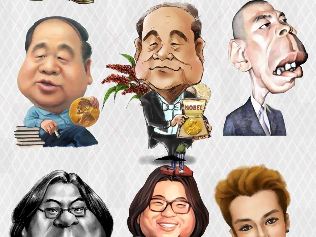 激励卡通q版手绘名人名言