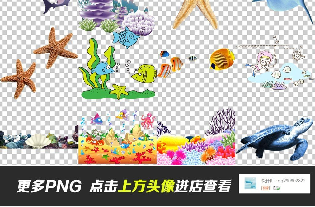 手绘卡通插画素材海底卡通插画设计卡通海底世界设计素材卡通素材世界