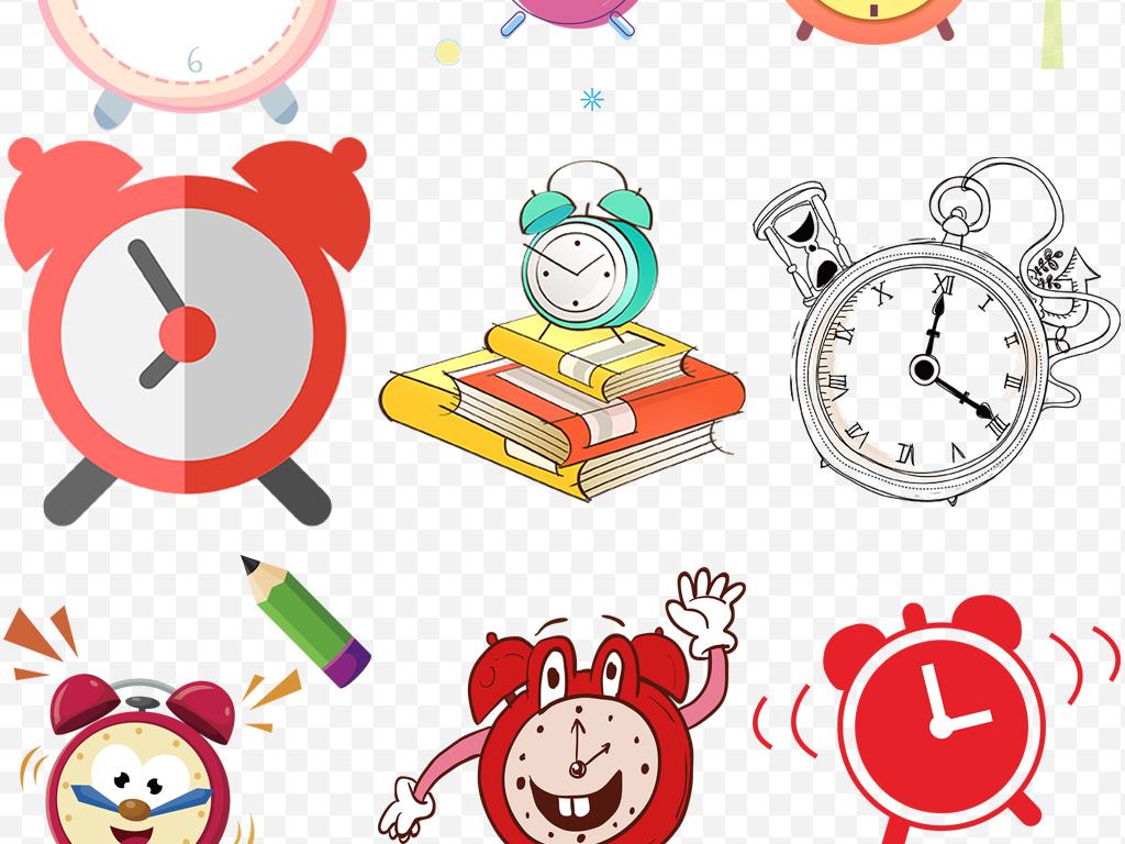 高清手绘卡通时钟闹钟钟表png素材