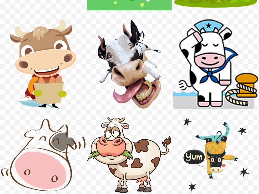 原创卡通可爱创意小奶牛手绘奶牛图片免扣png