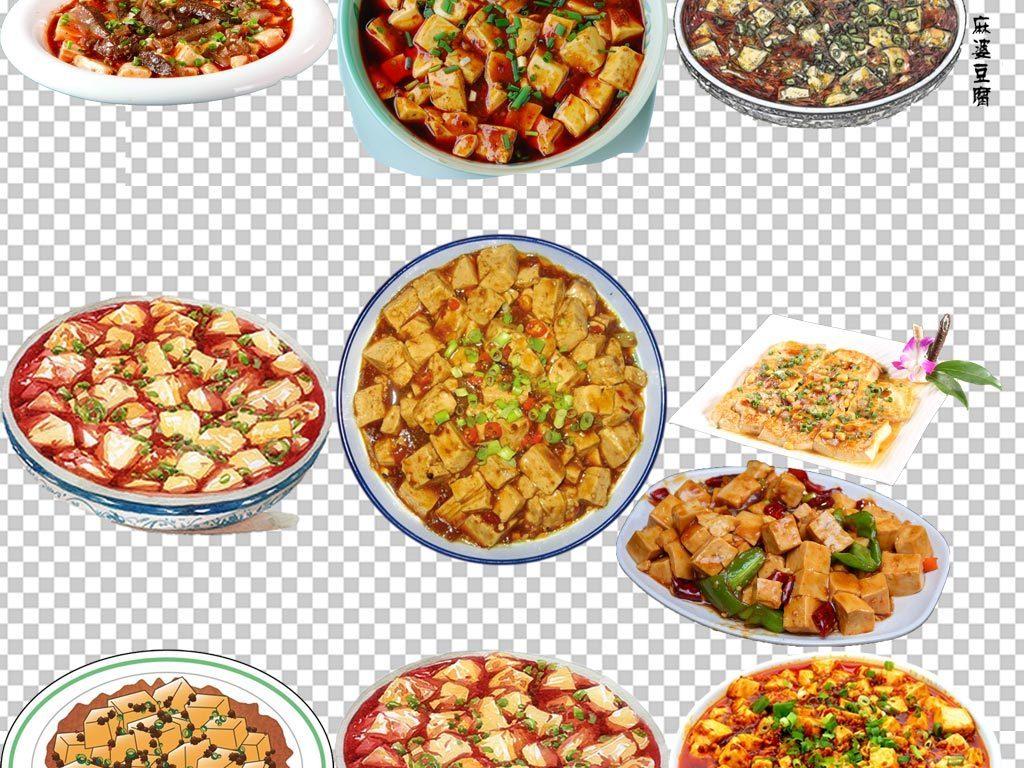 麻婆豆腐家常菜磨豆腐png图片海报素材
