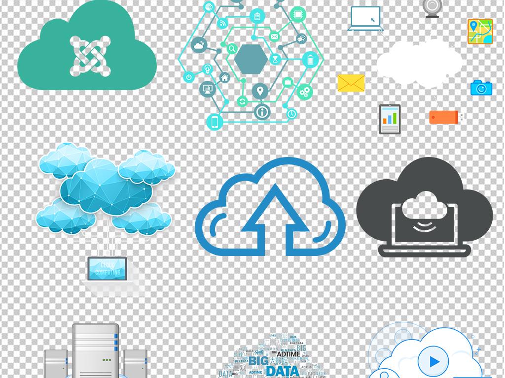 云服务云图案云计算图标云计算手绘创意