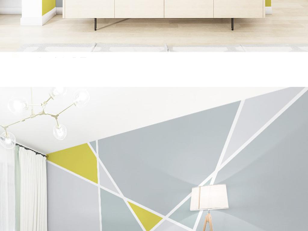 背景墙|装饰画 电视背景墙 手绘电视背景墙 > 现代时尚北欧几何三角形