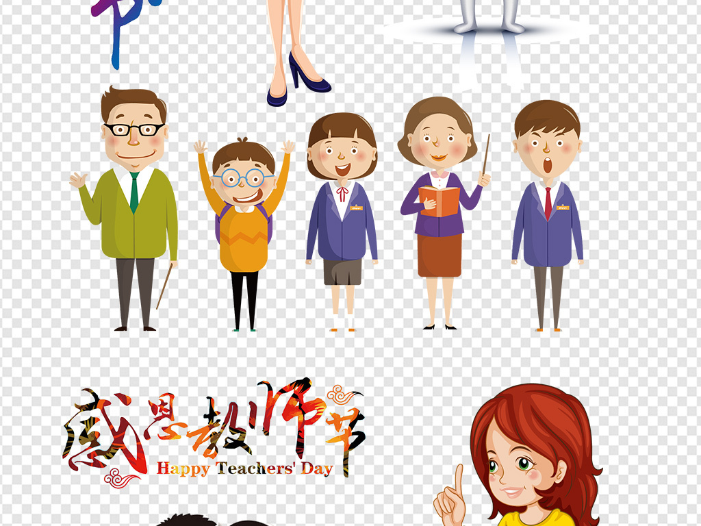 卡通老师男老师女老师讲课老师上课素材图片