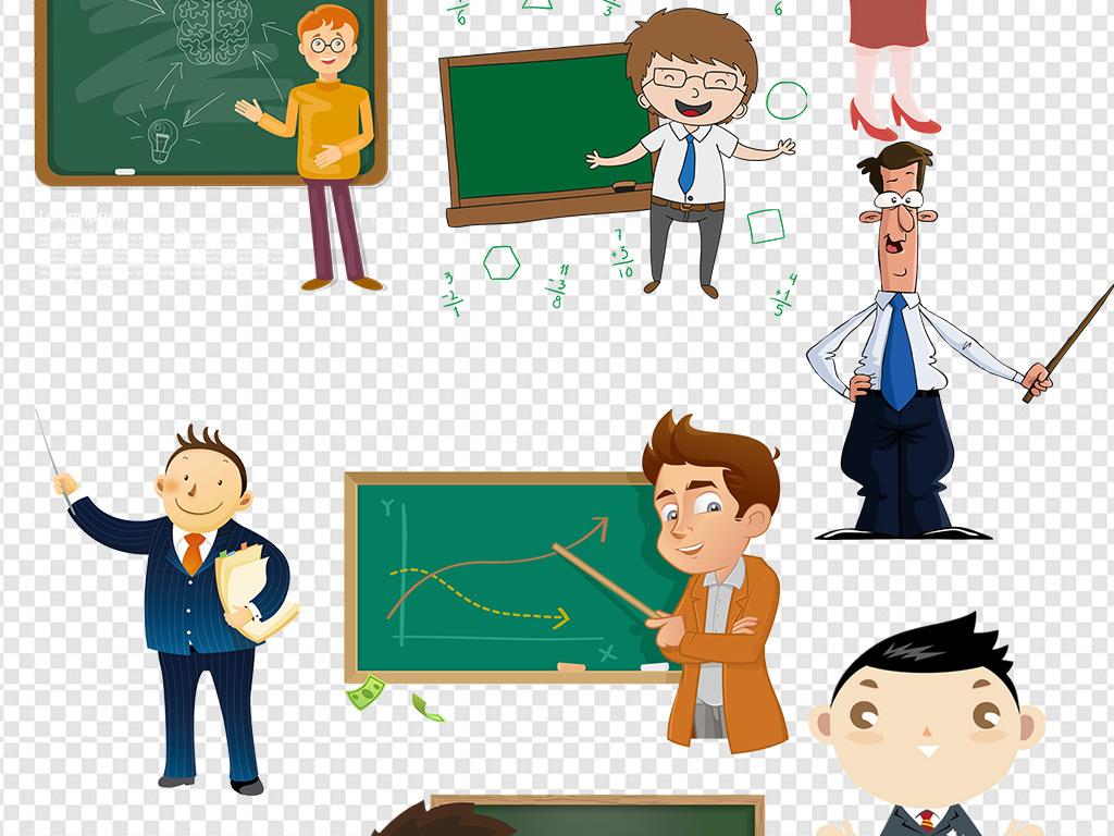 设计元素 节日素材 教师节 > 卡通老师男老师女老师讲课老师上课图片