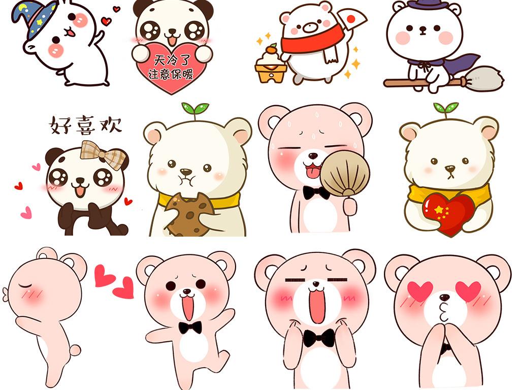 北极熊笨笨熊                                  手绘