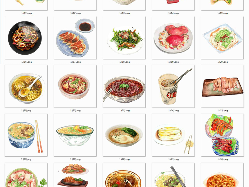 手绘美食素材免扣设计图片素材