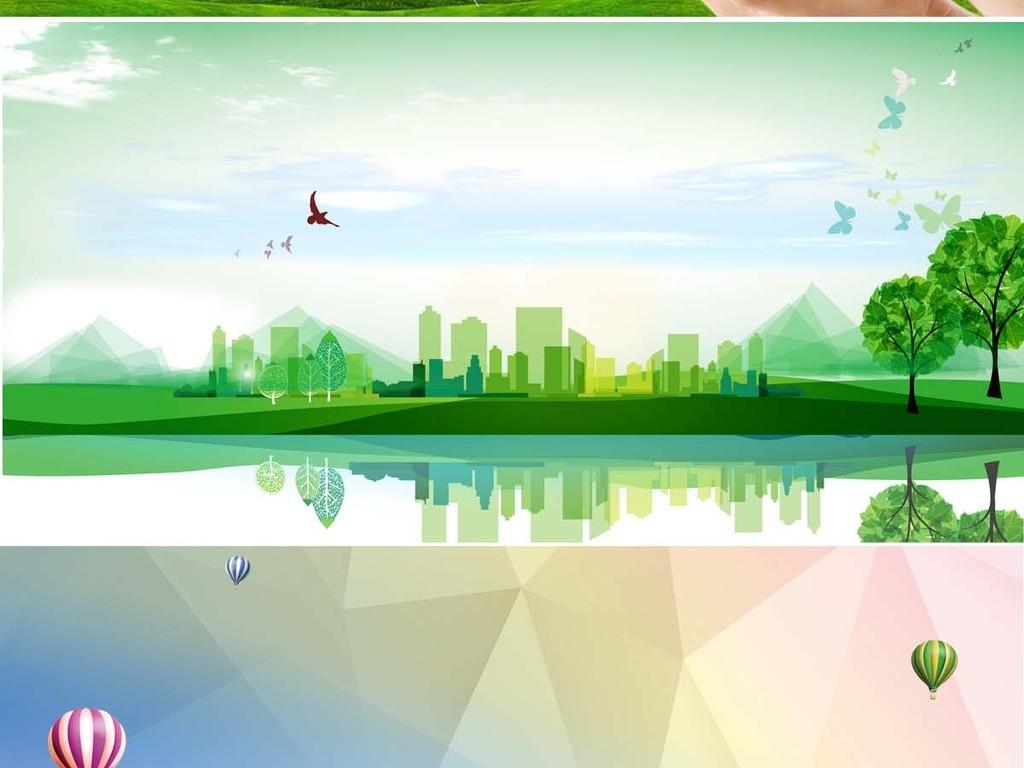 设计元素 其他 效果素材 > 绿色城市海报psd模板  版权图片 分享