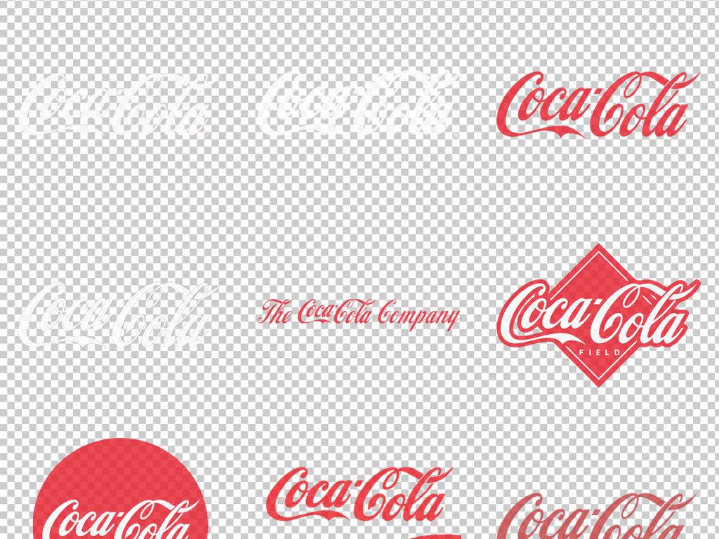 可口可乐logo免抠png透明图层素材图片下载png素材 其他