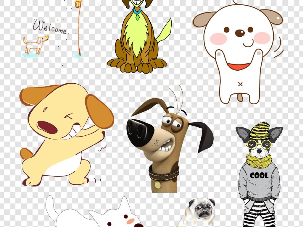 卡通手绘小狗png海报素材