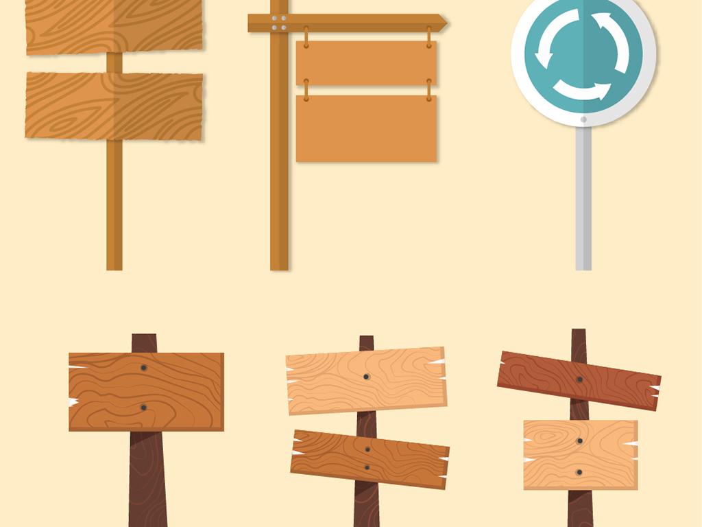指示牌复古木板地板材质纹理