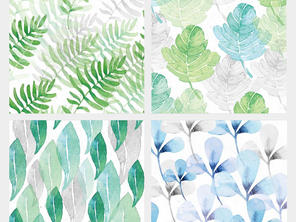 森系文艺小清新水彩植物叶子树叶海报背景装饰画