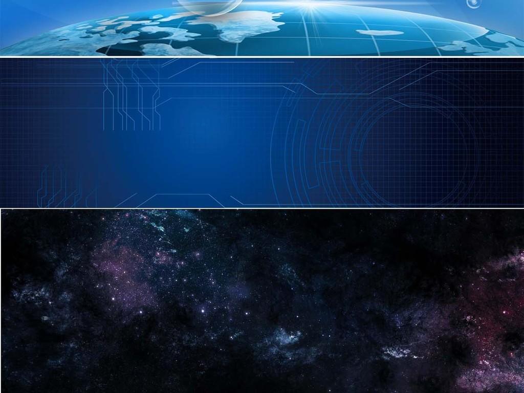 商务科技海报背景psd模板