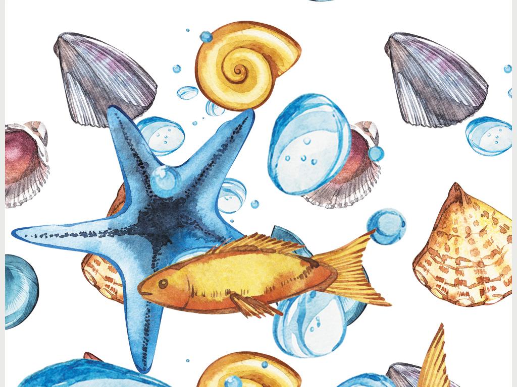 2in1水彩海底世界水中鱼手机壳图案设计