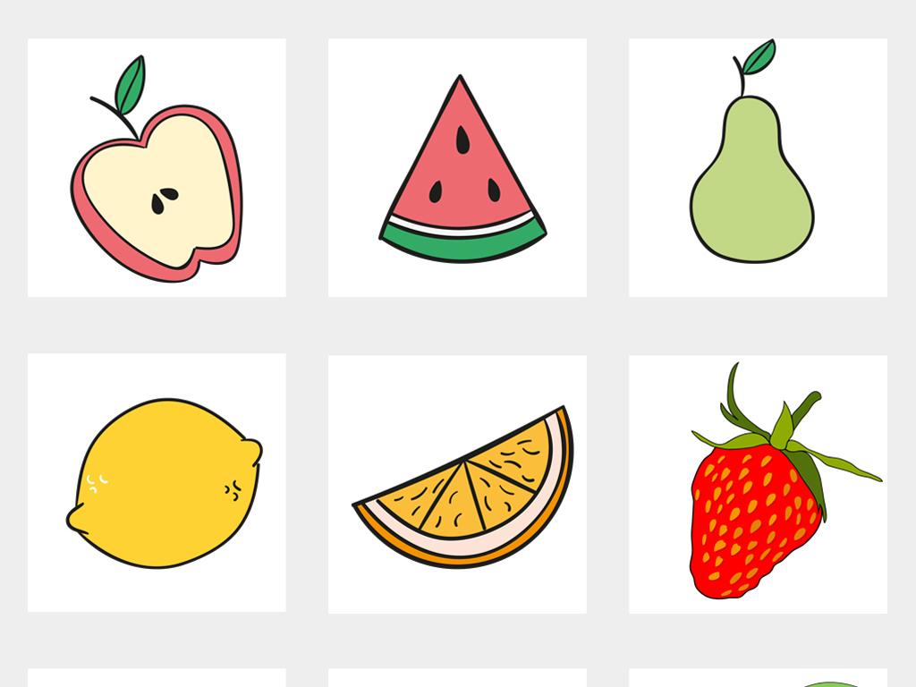 手绘卡通水果素材合集png元素