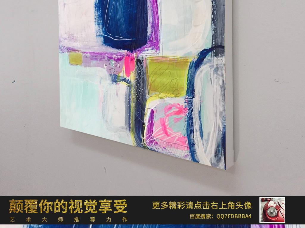 紫色蓝色色块涂鸦抽象装饰画