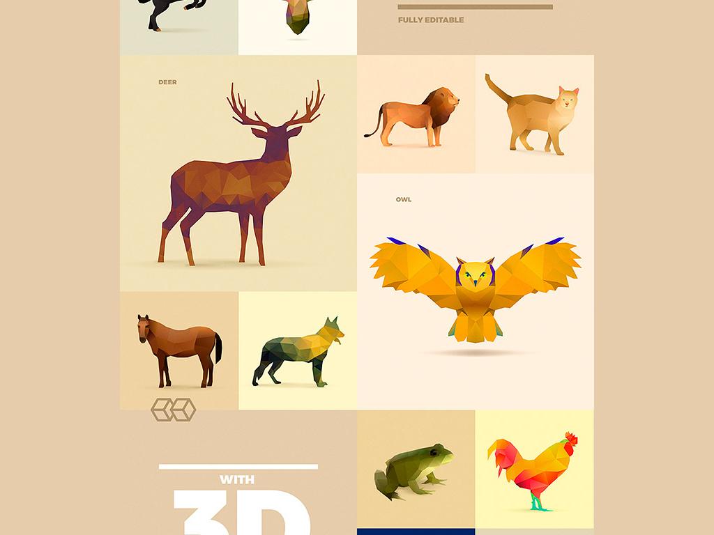 不规则多边形立体3d动物形状集合矢量ai