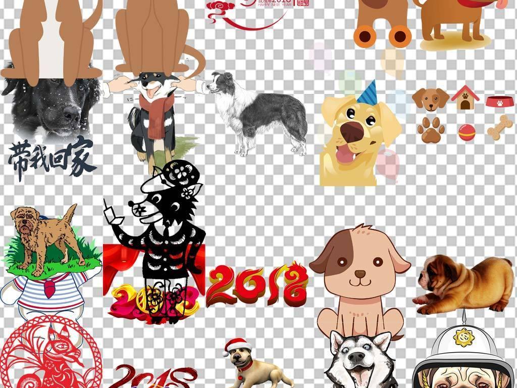 png)20182018年狗年台历日历                                  狗小