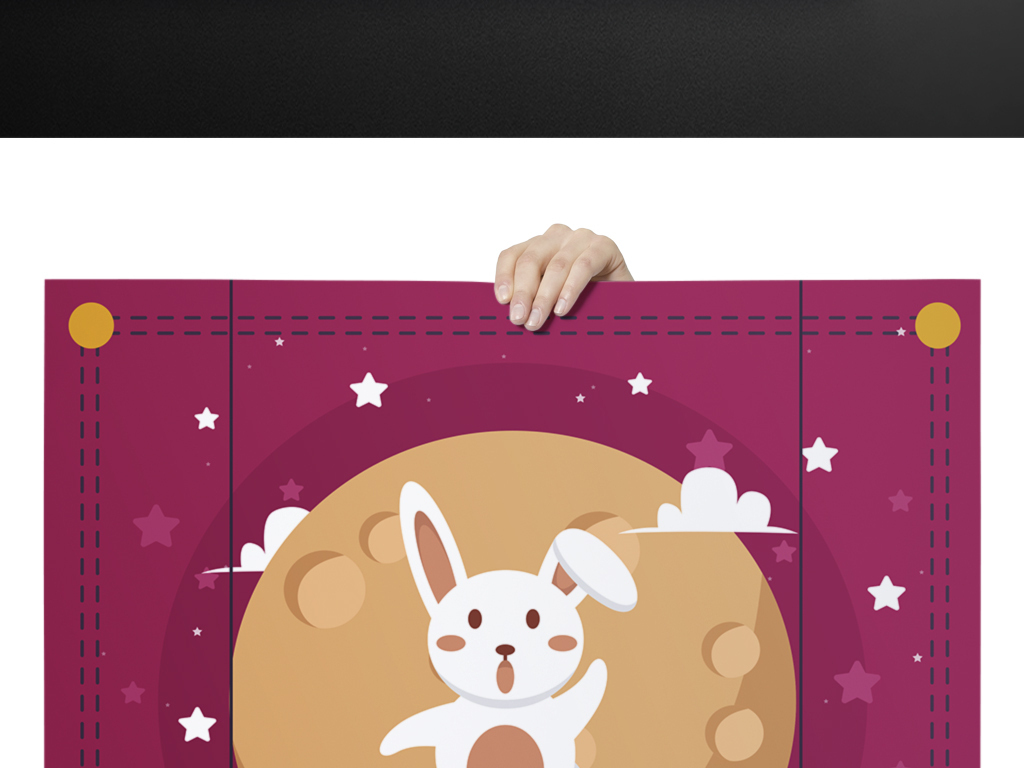 创意手绘兔子中秋简约创意手绘海报