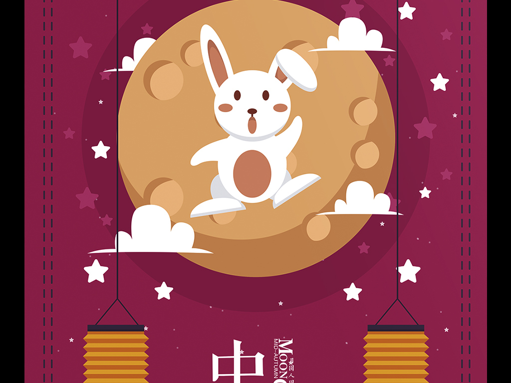 创意手绘兔子中秋简约创意手绘海报图片设计素材_高清