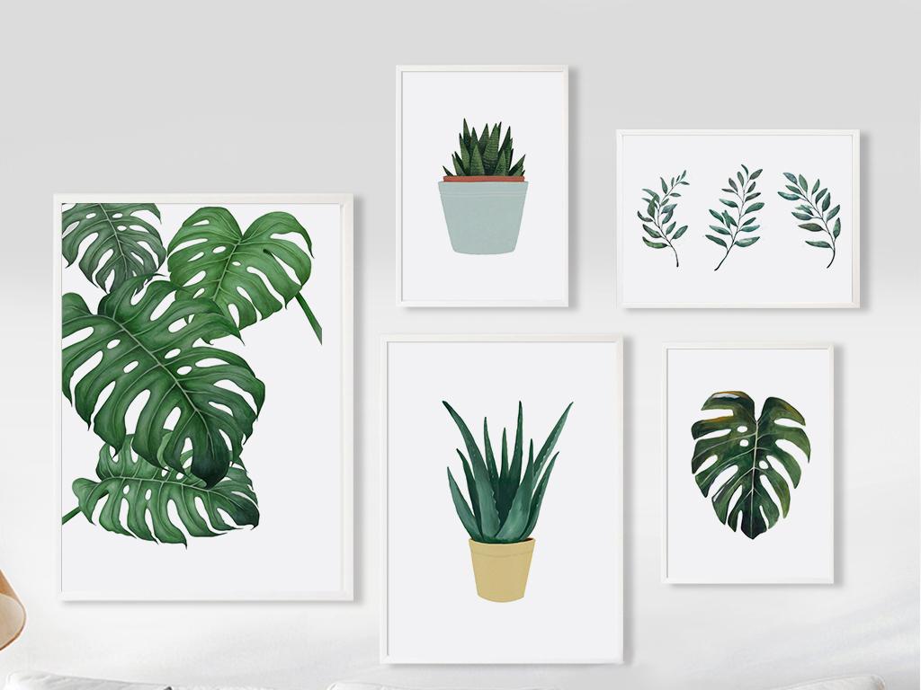 北欧小清新植物绿叶无框画五联装饰画挂画