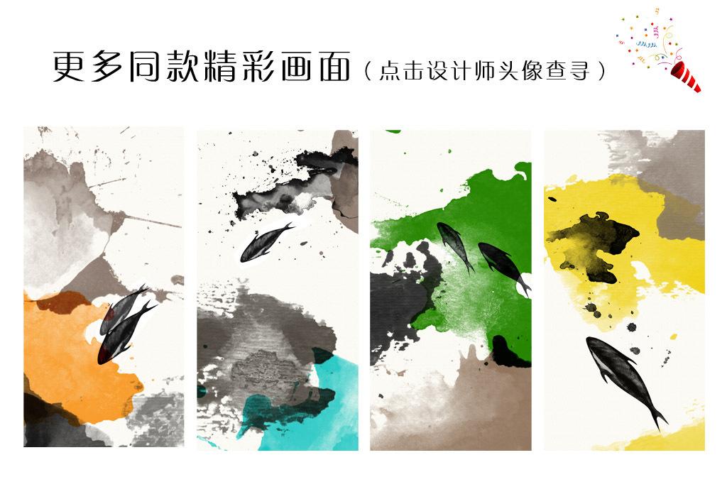北欧抽象水彩手绘鱼喷溅艺术线条装饰画