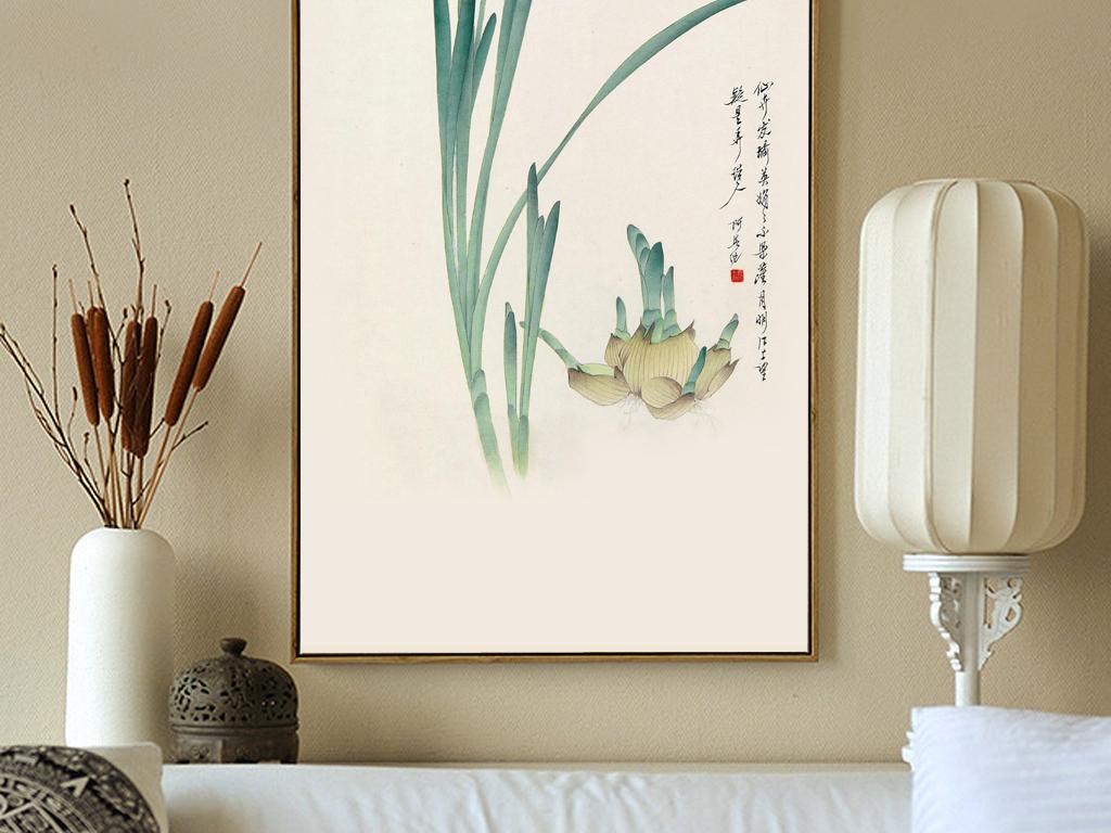 工笔兰花新中式无框画新中式装饰画手绘水仙