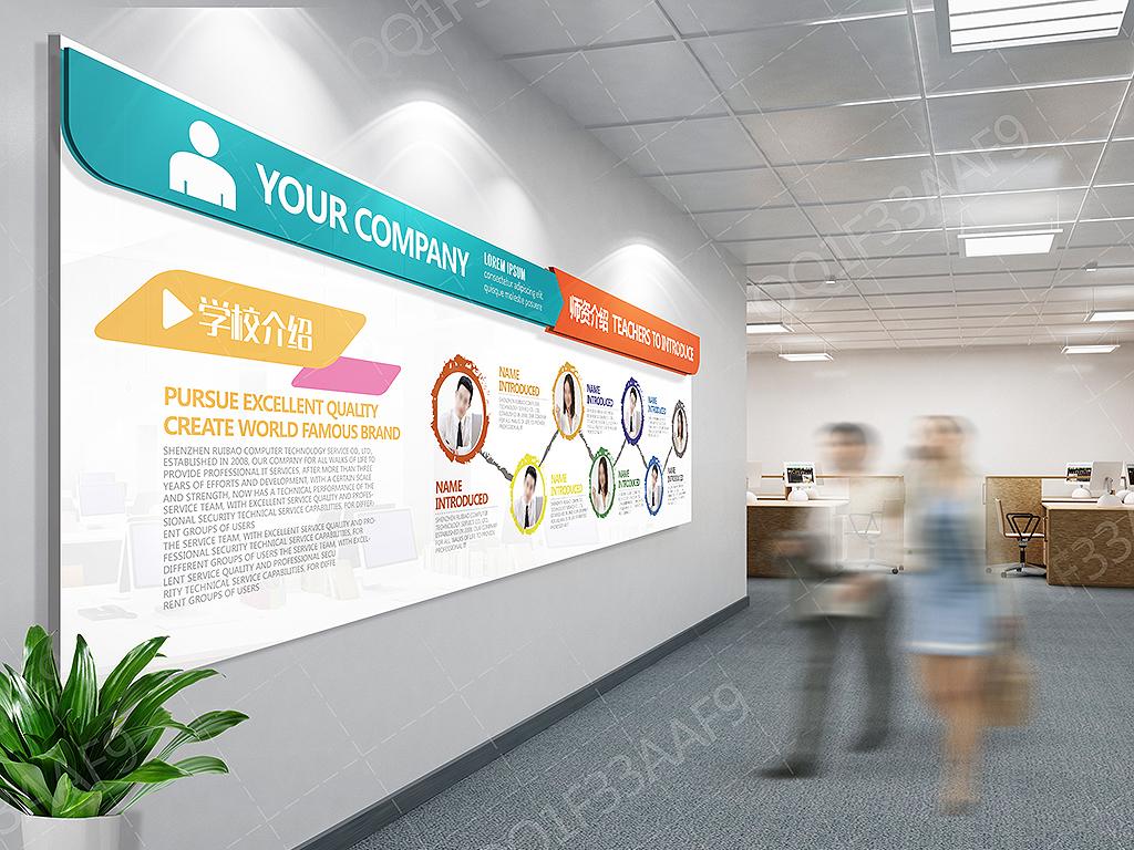 教师风采文化墙创意设计图片 高清 矢量图下载 效果图3.09MB 校园楼