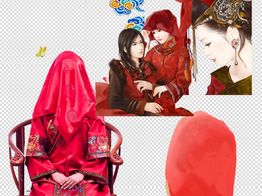 设计元素 其他 中国风素材 > 手绘中式婚礼结婚男女新娘子png免扣素材