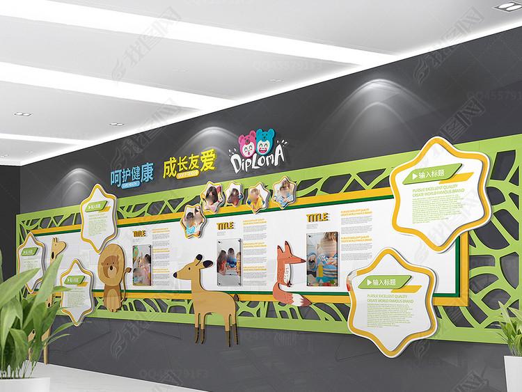 卡通动物校园文化墙