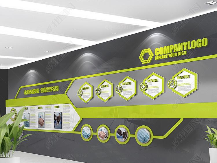 绿色通用清爽企业文化墙
