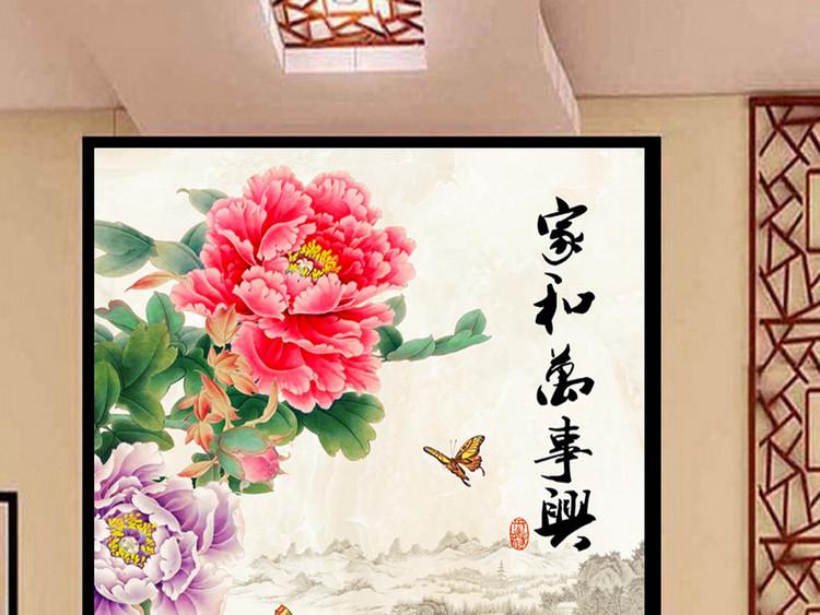 家和万事兴牡丹玄关背景墙